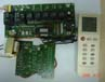 Package Air Conditioner Control Board
